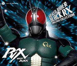 1988 Kamen Rider Black RX 05/47 DVD + BLU RAY VOSTFR