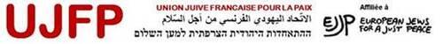 - TROIS BOURREAUX DU PEUPLE PALESTINIEN A PARIS LE 11 JANVIER : QUELLE HONTE !