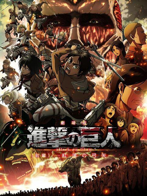 Shingeki no Kyojin Films vostfr