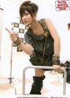 Risa Niigaki Rival Survival