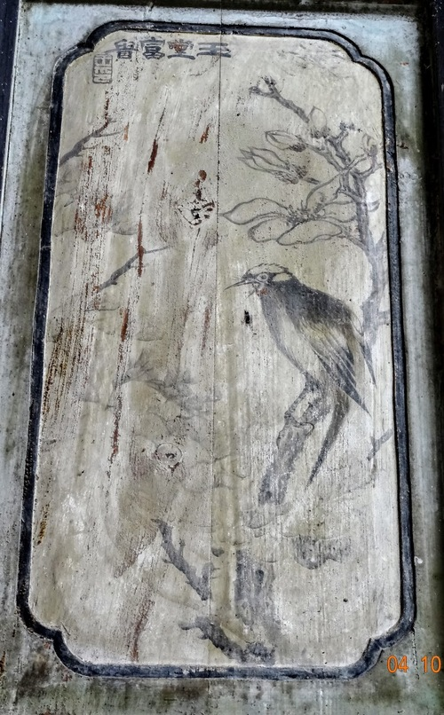 jardins de la famille Zhang; suite de la découverte des lieux;