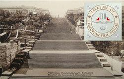 L'Escalier du Potemkine
