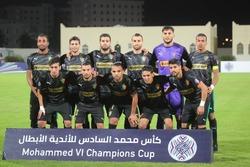 Dhofar Club (Sultanat d'Oman) - MCA 1-1 Championnat Arabe 2019-2020