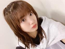 Petite couette Yokoyama Reina