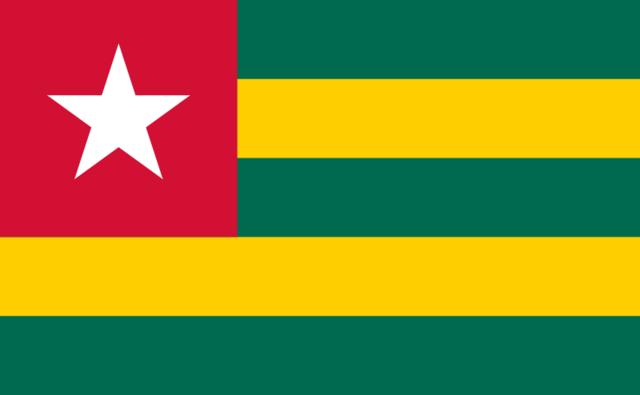 Blog de lisezmoi : Hello! Bienvenue sur mon blog!, Le Togo : Lomé