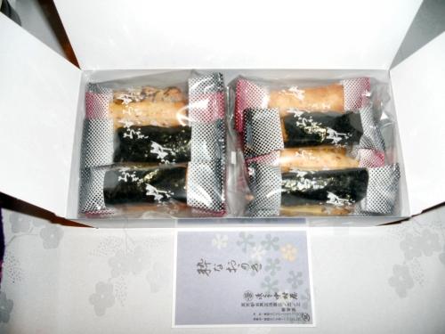 senbei 煎餅