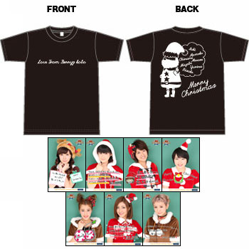 "Goodies pour le ""Hello! Xmas Days"" Berryz Kobo version"