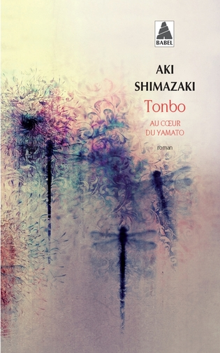 Au Coeur du Yamato - 3 Tonbo