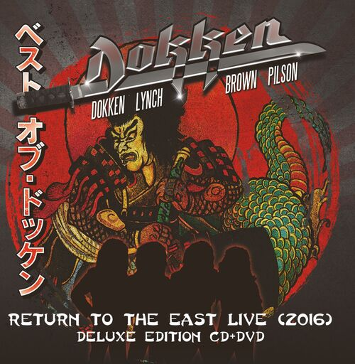 DOKKEN : Return To The East Live 2016