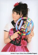 Album Morning Musume 13 Colorful Character ⑬カラフルキャラクターMizuki Fukumura 譜久村聖