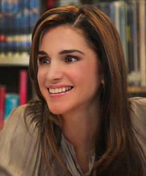 Appel de Rania de Jordanie