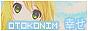 Commande de Minokoto