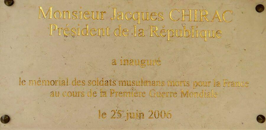 le site de Douaumont (55)