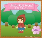 Little Red Hood - Twinkle