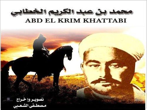 Histoire : il y a 52 ans le 6 février 1963 mourrait le héros anticolonialiste marocain Abdelkrim el-Khattabi