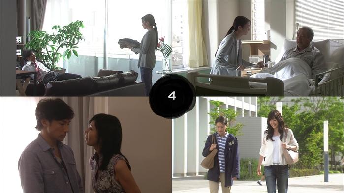 Sortie de l'épisode 4 de Marumaru Tsuma ♫