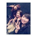 Sur le instagram de @kumai_yurina