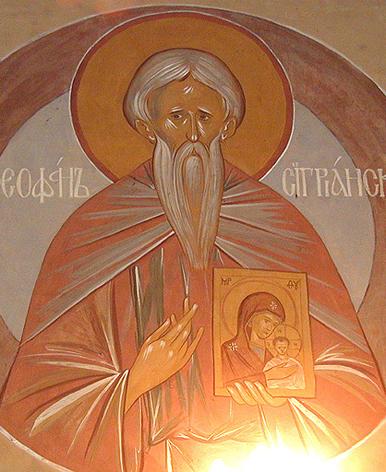 Saint Théophane le Chronographe († 817)