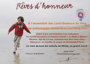 Reves_2.jpg