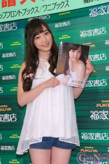 Mizuki Fukumura photobook event utakata