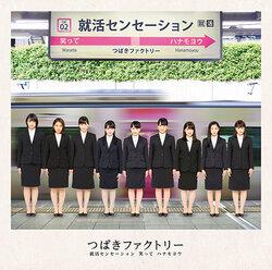 Shuukatsu Sensation / Waratte / Hana Moyou