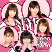 NEXT IS YOU!/KARADA DAKE GA OTONA NI NATTAN JANAI