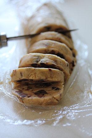 UScookies1