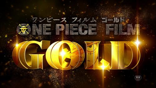 One Piece Film Gold en VOSTFR