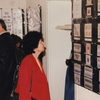 CHATEAU BEAULIEU ANNEES 1990