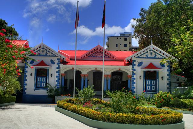 Blog de lisezmoi : Hello! Bienvenue sur mon blog!, Les Maldives : Malé