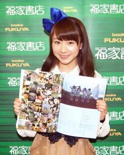 ayumi ishida event handsake photobook Alo-Hello! 10-ki Shashinshuu 2012
