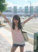 Activité du 19.08.13 à Fukui!