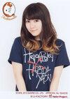Aika Mitsui 光井愛佳 Hibiya yaon 90 Shuunen Kinen Jigyou Hello!Project Yaon Premium Live~Gai Fest~supported by Hellosmile 日比谷野音90周年記念事業 Hello!Project 野音プレミアムLIVE ~外フェス~supported by Hellosmile