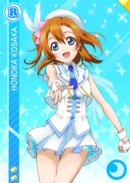 R 46 Transformé Honoka