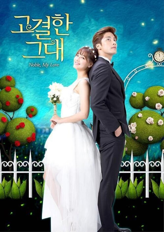 Noble My Love (K Web Drama)