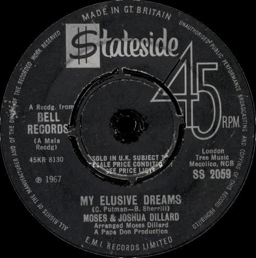 1967 : Single SP MaLa Records MALA 575 [ US ]