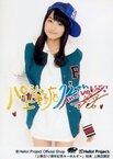 Morning Musume モーニング娘。 Sayashi Riho 鞘師里保