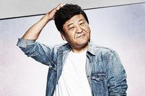 détective Nam Tae Bong