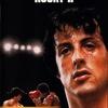 Rocky II la revanche (1979).jpg