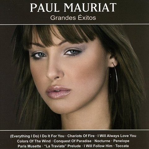 MAURIAT, Paul - My Reason  (Romantique)