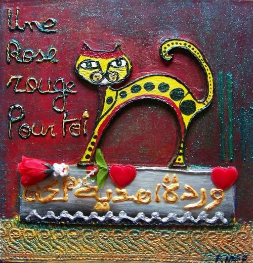 Cette rose rouge pour toi, Tableau Fathia Nasr