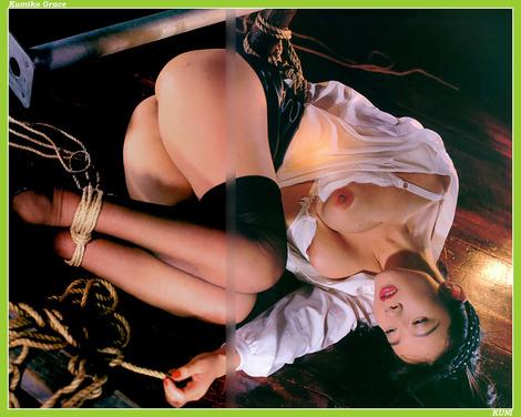 Model Collection : ( [KUNI Scan] - |vol.1| Kumiko Grace/クミコグレース )