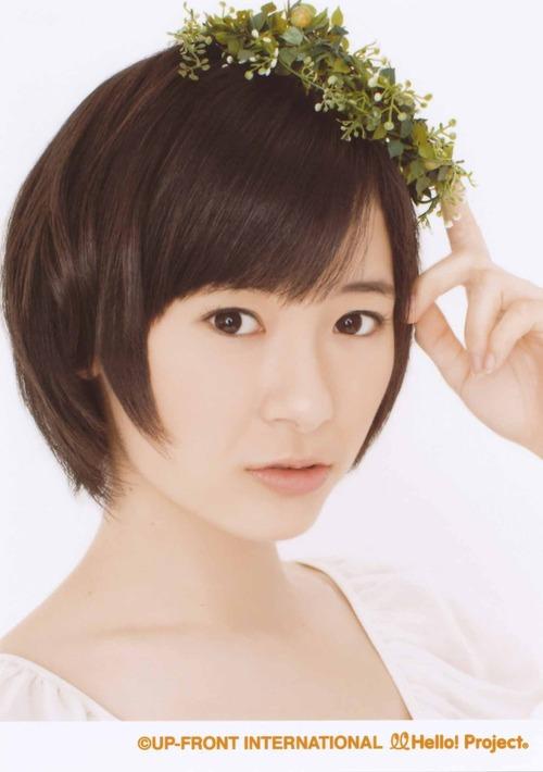 Erina Ikuta 生田衣梨奈 Mosuma FC Event ~Gachi☆Kira~ モースマ。FCイベント ~ガチ☆キラ~