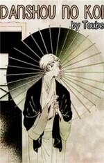 Daiichi souko nite