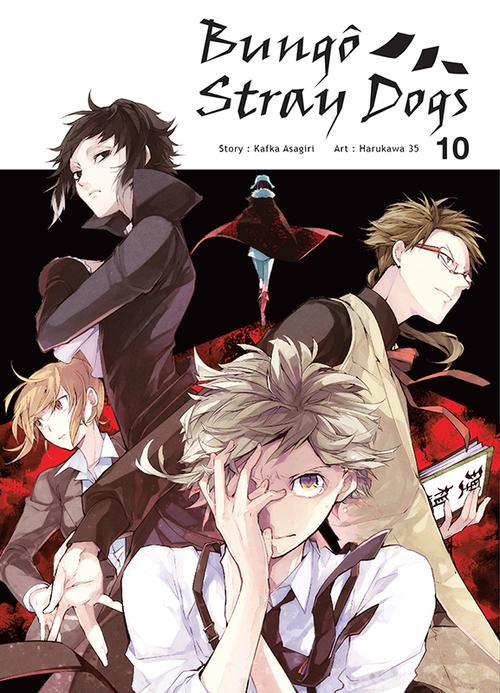 Bungô stray dogs - Tome 10 - Kafka Asagiri & Harukawa 35