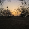 Mali Coucher de soleil aux chutes de Gouina chutes de Gouina