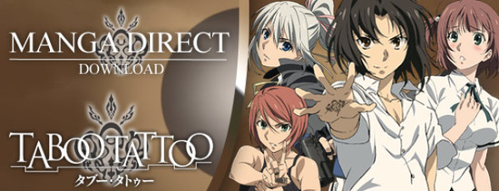 Taboo Tattoo 01 vostfr