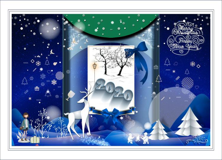 Bonne année 2020 De Renéegraphisme  psp