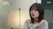 Because This Is My First Life (K Drama 2017)