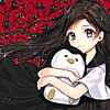 Icon manga #1 (LB)